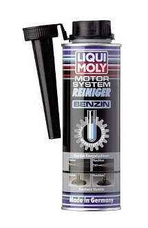 Liqui Moly aditiv čistač benzinskih sistema 5129